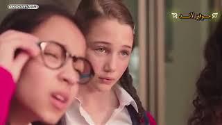 فيلم اجنبي عائلي مترجم عربي 2018 ||Great Family Movie