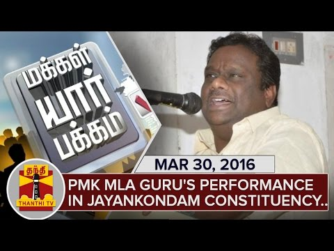 Makkal Yaar Pakkam - Opinion Polls and Analysis (30/03/2016) - ThanthI TV