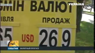 Курс доллара опять растёт