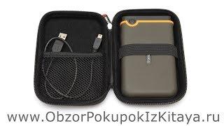 Чохол для переносного жорсткого диска Orico PHD-25 2.5 дюйма. Розпакування покупок з Китаю 2017.