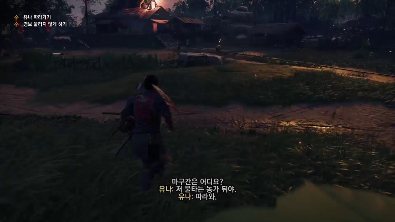 JangTaeEun(이)가 PS4에서 방송