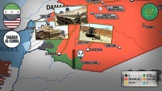 5 июля 2018. Военная обстановка в Сирии. Боевики сдают вооружение сирийской армии на юге Сирии.
