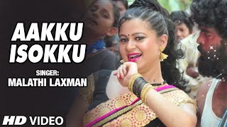 aakku-isokku-song-making-vaandu-tamil-songs-gana-bala-tamil-songs-2018