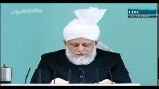 (English) Friday Sermon 22 October 2010 Part 5/5