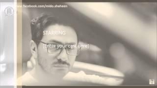 الموسيقي التصويرية لفيلم أهواك لتامر حسني وغادة عادل Ahwak Soundtrack