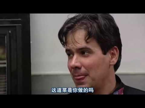 【中字】厨房噩梦 Kitchen Nightmares S04E01
