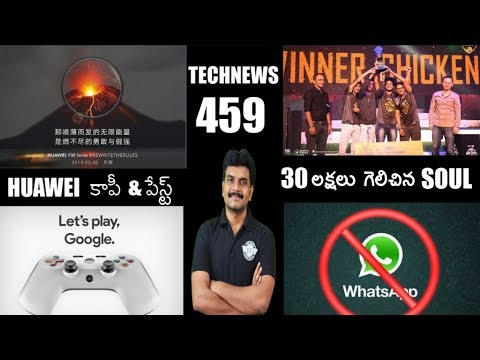 Technews 459 OPPO Reno,Google GDC 2019,Oneplus Wireless Buds,Apple AR Lens etc