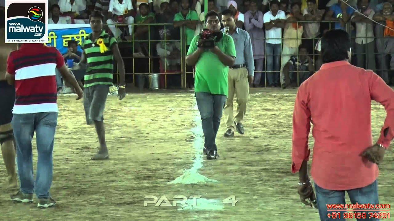 SADHUWALA (Ferozepur) kabaddi Tournament Sep-2014 (HD). Part 4th