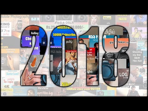 Year 2018   தமிழ்   V2K Photography   Learn photography in Tamil