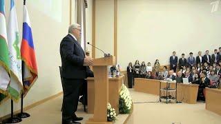 Первый зарубежный филиал МГИМО открылся в Ташкенте.