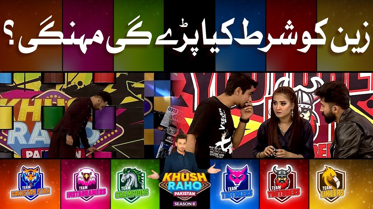 Download Zain Ko Shart Kya Paregi Mehengi?   Rungbaaz   Khush Raho Pakistan Season 8   Faysal Quraishi Show