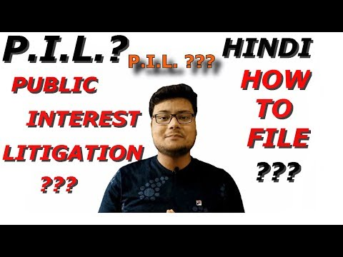 What is P.I.L. in Hindi