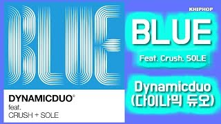 Cover images Dynamicduo (다이나믹 듀오) - Blue (Feat. Crush, SOLE) [Lyrics/가사버전]