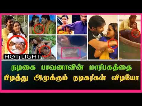 Bhavana All Boobs Press thumbnail