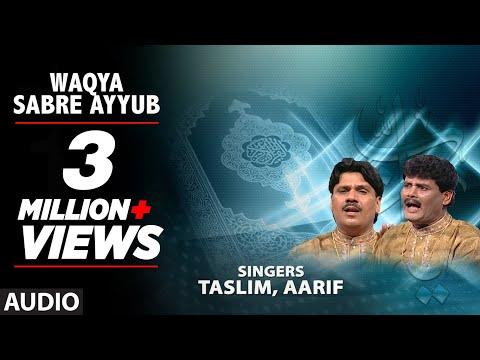 Waqya Sabre Ayyub (Alahi.) Feat. Tasnim, Aarif Khan || T-Series IslamicMusic || Waarsi Gharana