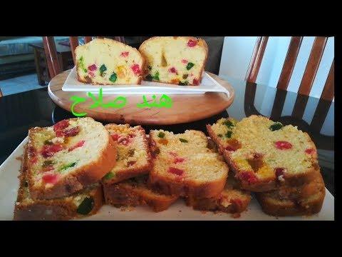 السر الذي لم يخبركم به أحد حتى لا تسقط الفواكه المجففة أسفل الكعكة .