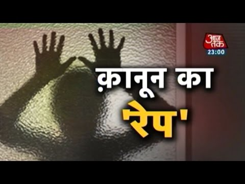 Vardaat - Vardaat: Raping the law (Full Story)