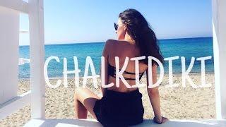 Влог : Халкидики I Пью водку на пляже с Наташей Наффи(Привет, меня зовут Лера Каменская. Это видео - эта 3 часть моего путешествия по Греции. 1 часть в Греции https://goo..., 2016-05-30T16:30:00.000Z)