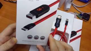 Обзор Hoco U29 кабель с дисплеем и таймером