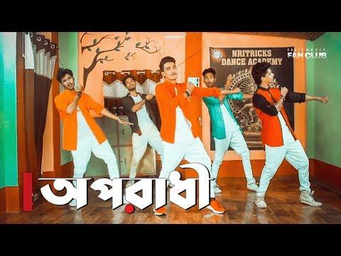 Oporadhi | Ankur Mahamud Feat Arman Alif | Nritricks Dance Academy | Dance Cover