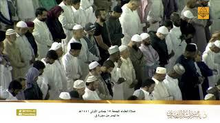 وجاءت سكرة الموت بالحق   رتّلها في الحرم بنفس أسلوبه الشهير   د. ياسر الدوسري
