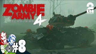 #8【ゾンビタンク】弟者,兄者,おついちの「Zombie Army 4: Dead War」【2BRO.】