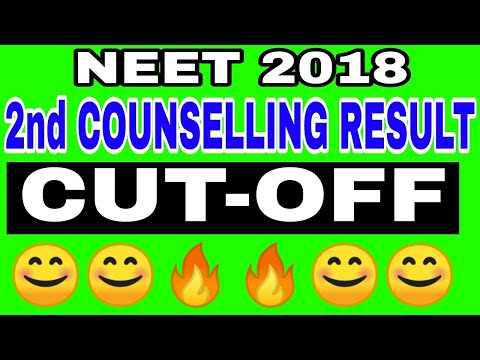 CUT OFF NEET SECOND Round COUNSELLING, Neet Second Counselling cutoff category wise, neet 2nd cutoff