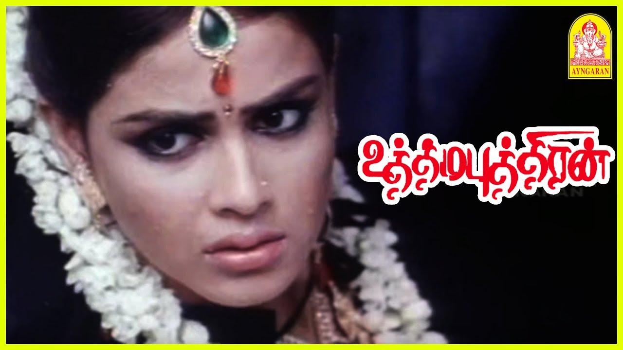 Download நான் எங்க இருக்கேன்? | Dhanush kidnaps Genelia |  Uthama Puthiran Tamil Movie | Dhanush | Genelia |
