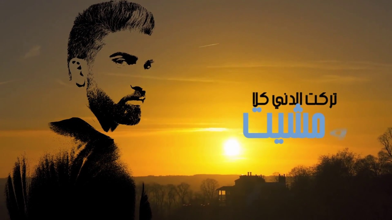 List of Lebanese television series