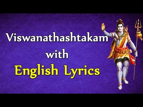Viswanathashtakam With English Lyrics - Devotional Juke Box - Lord Shiva Songs