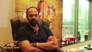 Director Rohit Shetty on trailer of Marathi Movie