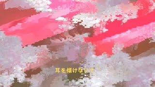 Félix Dyotte Ft. Dahlia - Iki O Tsuitara - Calme-toi