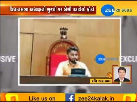 Photo of BJP worker sitting on Gujarat Assembly speaker's chair goes viral -Zee 24 Kalak