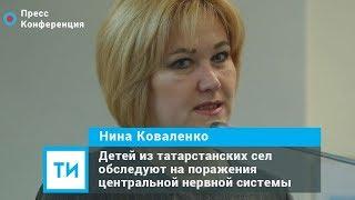 Детей из татарстанских сел обследуют на поражения центральной нервной системы