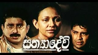 Sathya Devi Sinhala Movie