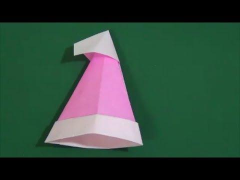 ハート 折り紙 魔女の帽子 折り紙 : miidasu.com