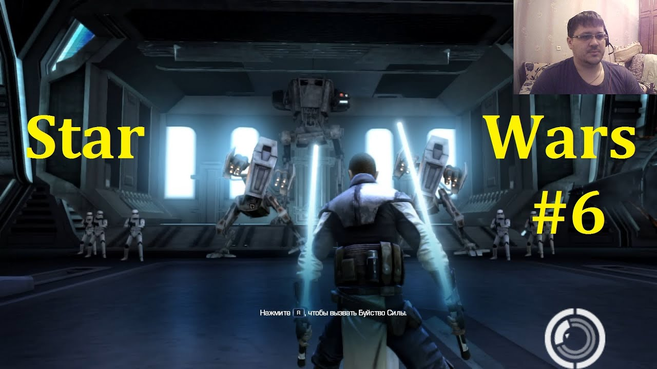 Star Wars: The Force Unleashed II ► Атакуем Империю #6
