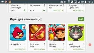 Как создать аккаунт в Плей маркете на андроиде(Создаем аккаунт в Плей маркете на андроиде Samsung GALAXY A3., 2015-11-06T08:03:25.000Z)