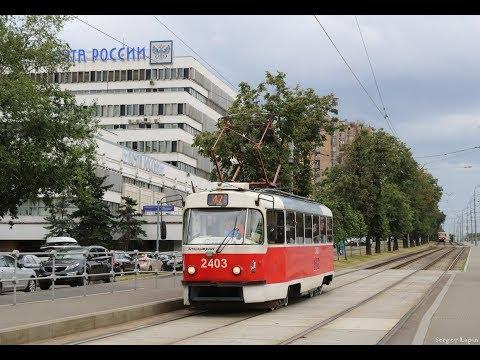 Поездка на трамвае Татра (МТТА) №2403 №16 Новоданиловский пр.-Улица Академика Янгеля