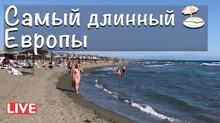 Must see Самый длинный пляж Европы Велика плажа Улцинь Черногория Осень