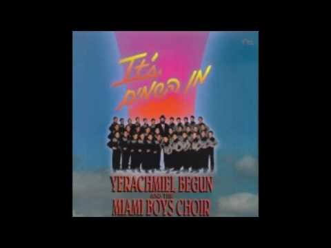 פרחי מיאמי - מן השמים - לא ישא גוי - miami boys choir - lo isa goy