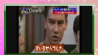 【関連動画】 ・【放送事故】坂上忍、人気子役の寺田心にやらかす・・・...