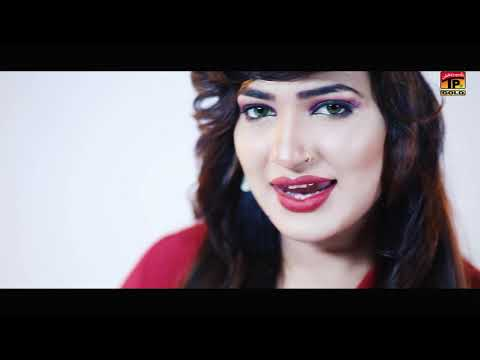 mast-nazro-se-allah-bachay-|-zarqa-ali-(official-video)-|-latest-punjabi-&-saraiki-songs-|-tp-gold
