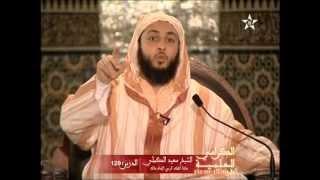 لما اقتتل المسلمون - وقعة الحرة - الشيخ سعيد الكملي