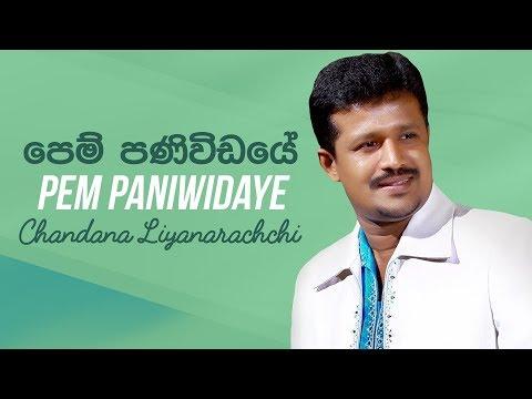 Pem Paniwidaye | Chandana Liyanarachchi | Sinhala Music Song