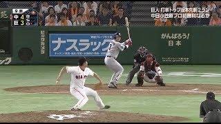すごい変化球(日本人投手) thumbnail