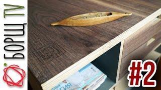 Как сделать стол своими руками | Рабочий стол для мастерской #2