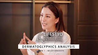 【LifestyO Institute】 LifestyO 皮紋分析專家 Rose Chan 陳嘉桓|皮紋分析學 : EP 1 (人際關係)