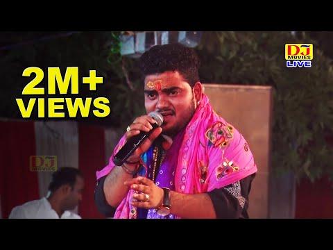 ये भजन सुनकर आप Hemant Brijwasi के दीवाने हो जाएंगे || Dehradun  Jagran || DJ Movies