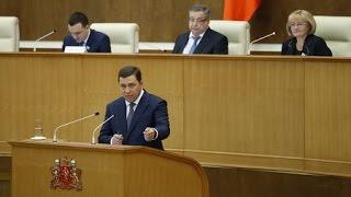 Итоги недели: бюджетное послание губернатора Свердловской области